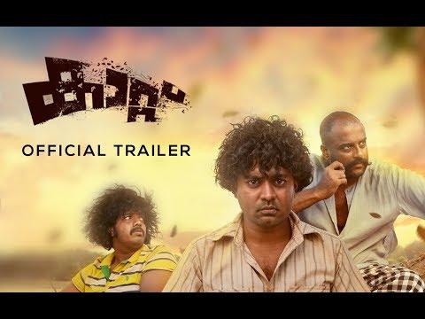 Kaattu Official Trailer - Arun Kumar Aravind | Asif Ali | Murali Gopy