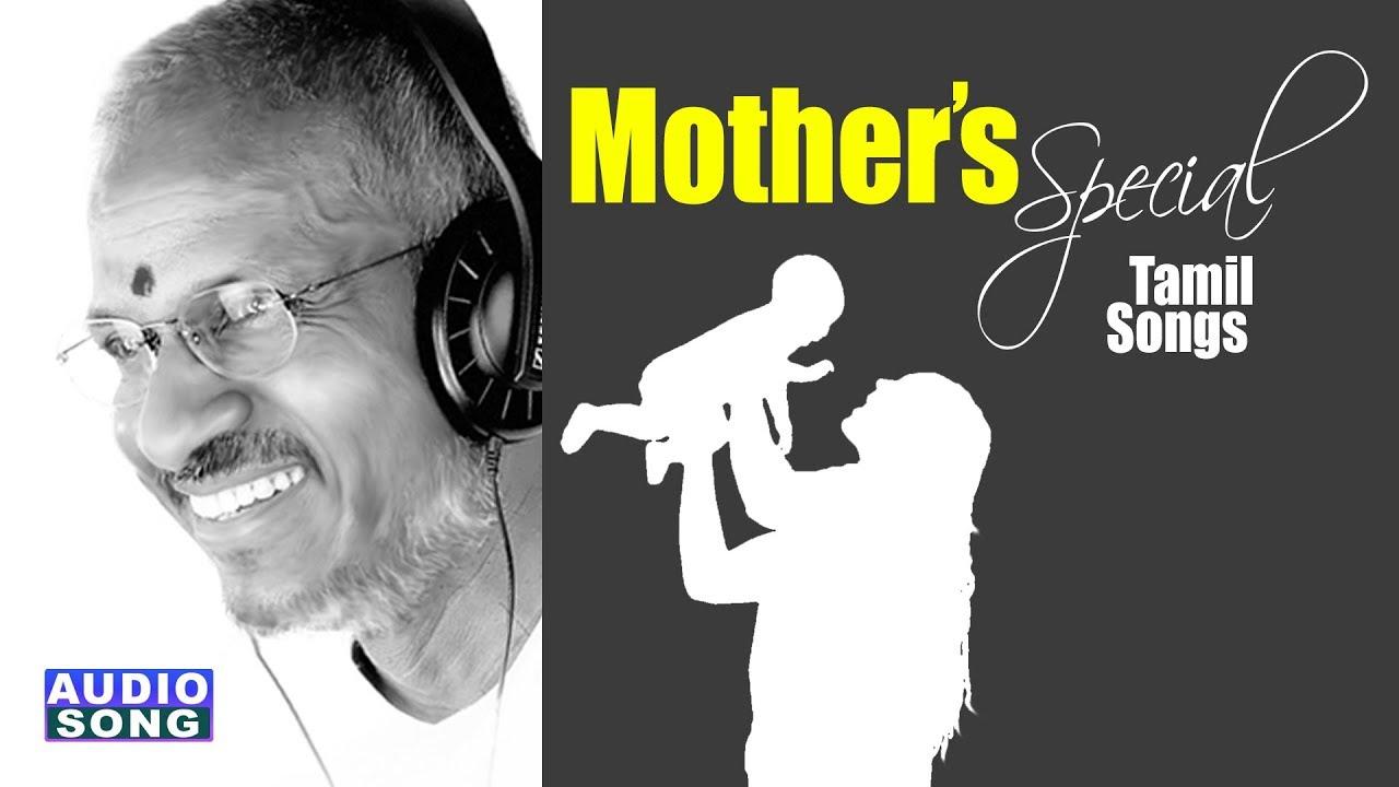 Amma Sentiment Songs | Audio Jukebox |  Mother Songs | Tamil Movie Songs | Ilayaraja | Music Master