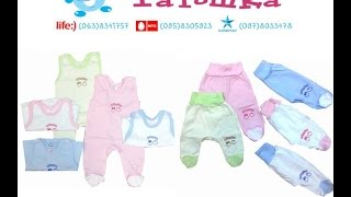 Одежда для новорожденных Одежда от Татошка(http://tatoshka.ua/ - – это розничный интернет магазин детской одежды ТМ