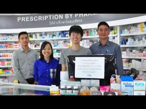 การออกแบบและตกแต่งร้านขายยา : ร้านขายยา ฟาร์มยา จ.กทม.
