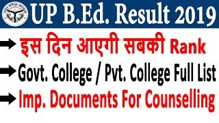 UP B.Ed. Exam Result 2019 | UP B.Ed. - Rank Declaration Date / Important Document / College List