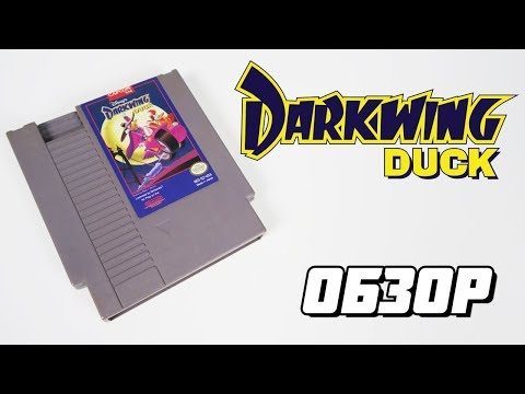 Darkwing Duck (NES) // Extra Life