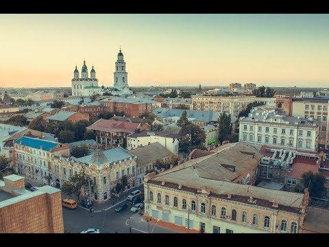Astrakhan (Астрахань) - Rússia