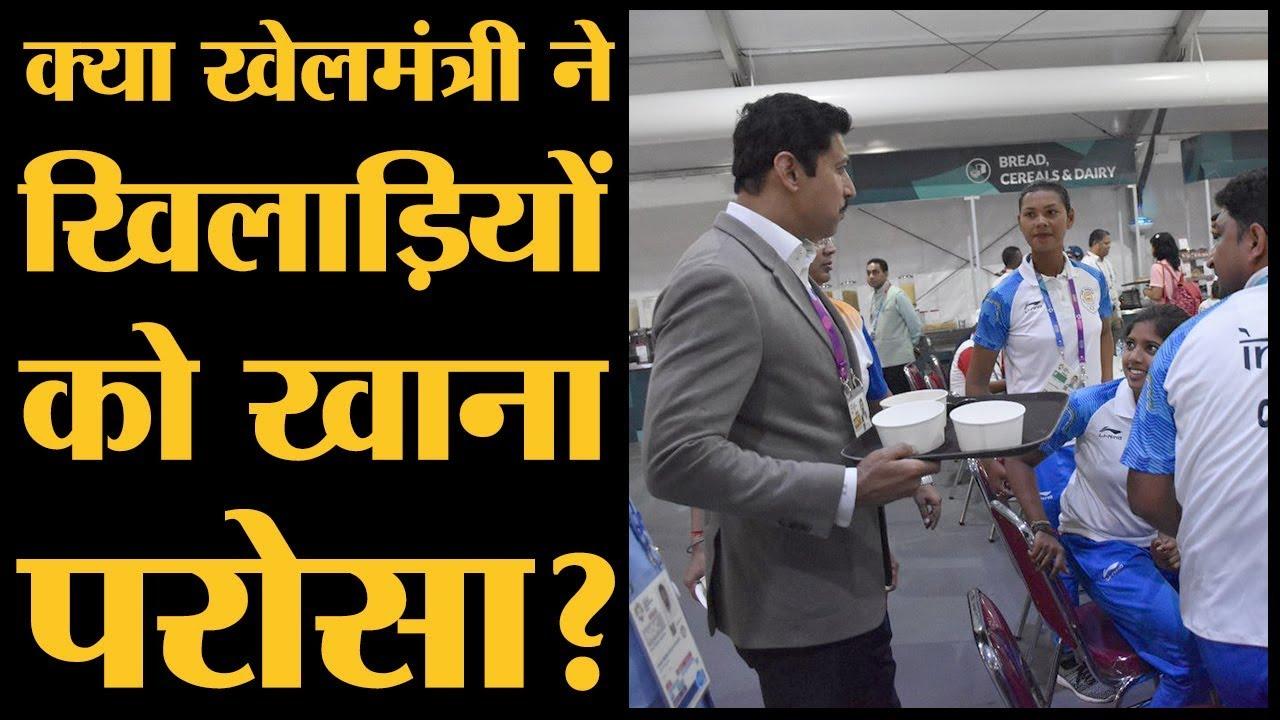 Sports Minister Rajyavardhan Rathore ने क्या सच में खिलाड़ियों को खाना सर्व किया? | The Lallantop