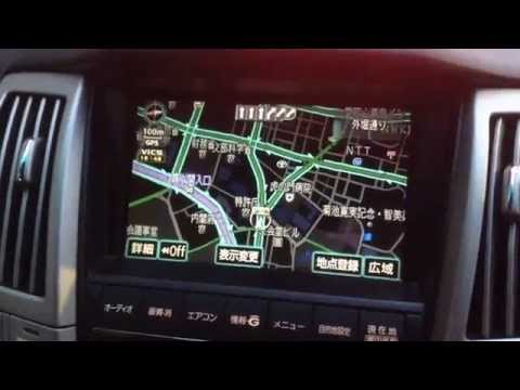 How to find out what year software your Toyota navigation is - Tokyo Japan
