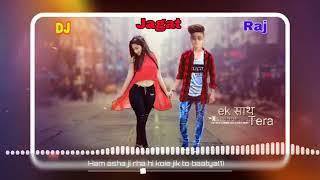 Hum Aise Jee rahe hai koi jee ke to dikhaye DJ Jagat Raj