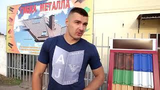 Охранная фирма обманывает: сдать на пульт на сигнализацию в Борисполе у Аррей Зевс