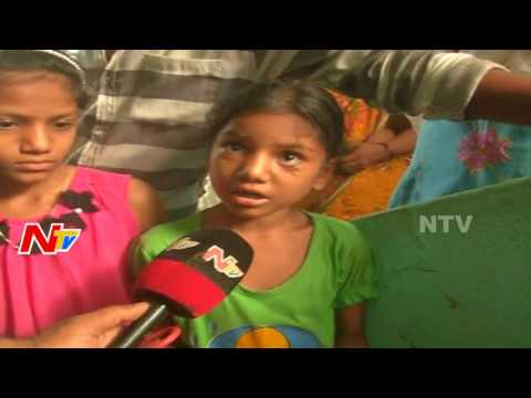 భార్య ను హత్య చేసి ఇంట్లోనే పాతిపెట్టిన భర్త || Vijayawada || NTV