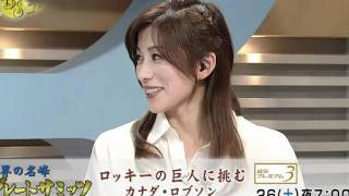 中田有紀 中田有紀 動画 13