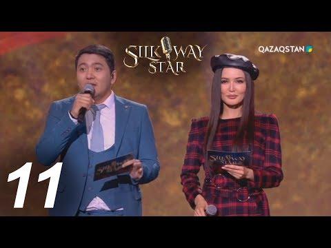 Silk Way Star - 11 бағдарлама