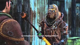 Fallout 4 Квест от Кейт и 81 наркоманское убежище...