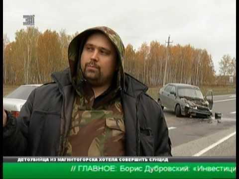 В Челябинской области столкнулось несколько автомобилей. Есть пострадавшие ФОТО