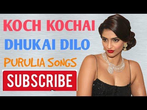 Koch Khochai Dokai Dilo Pochar Bape Hard Bass Dance Mix 2018 || new purulia dj