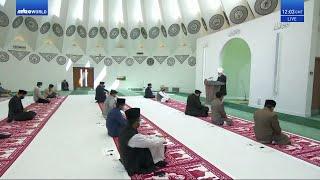 Friday Sermon 16 July 2021 (Urdu): Men of Excellence : Hazrat Umar ibn al-Khaṭṭāb (ra)