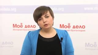 видео Штрафы налога УСН|Штраф за декларацию УСН|Штраф за не сдачу УСН|Не оплата УСН