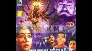 Full Kannada Movie 1965 | Pathala Mohini | Vanishree, Prathimadevi, B M Venkatesh.