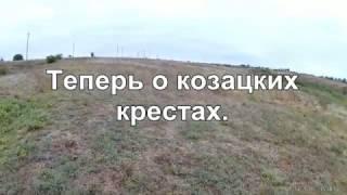 видео икона нательная