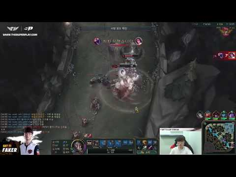 Any Champion is going to be viable in Mid at this rate! Faker plays Fiora Mid[ Full Game ]