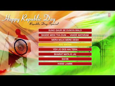 Republic Day Special | Audio Jukebox | Best Hindi Patriotic