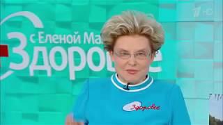 Клиника Елены Малышевой в Казани одержала победу во всероссийском конкурсе. Отзывы участников.