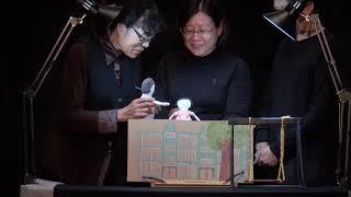 2018 학산마당극놀래 - 시민창작예술제 [주안동 이랑…