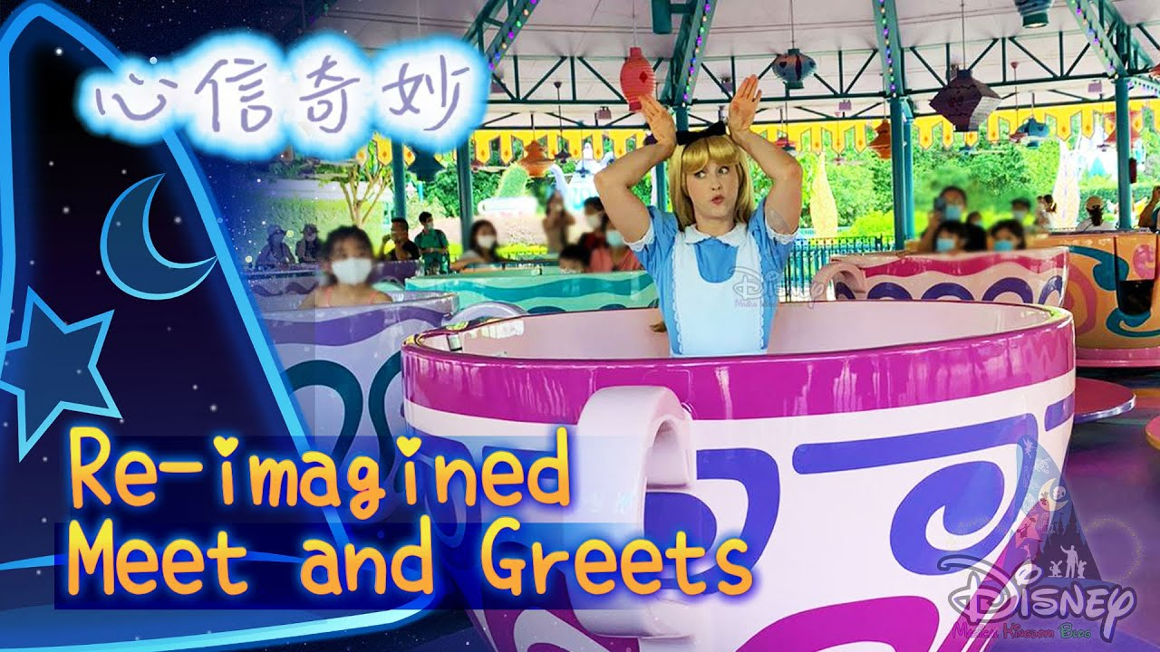 香港迪士尼樂園 Alice Re-imagined Meet and Greets at Hong Kong Disneyland (2020) | #BelieveInMagic