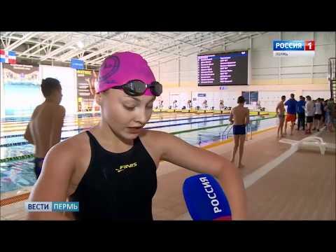 Чемпионат Пермского края по плаванию стартовал сегодня в бассейне Олимпия