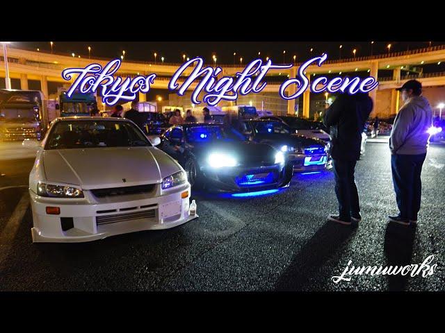 Nachts in Tokio (original sound) - Wangan, Loop, Tatsumi, Daikoku JDM