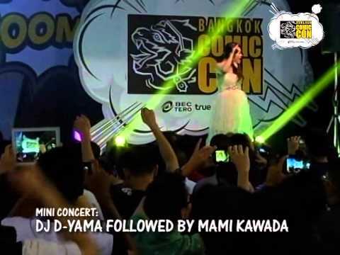 BCC2014 : mini Concert จากคุณ Mami Kawada