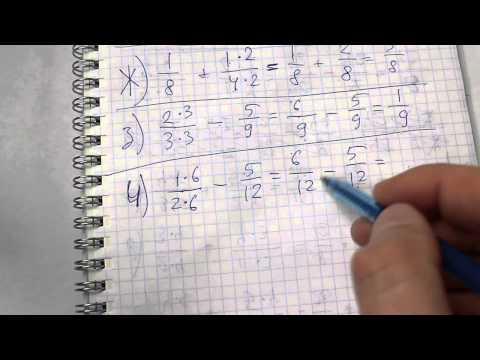 Гдз по математике 6 класс виленкин с видео уроком андрей андреевич