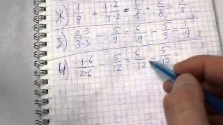 Задача №360. Математика 6 класс Виленкин.