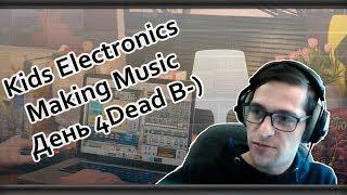 Kids Electronics Making Music (Day 4)