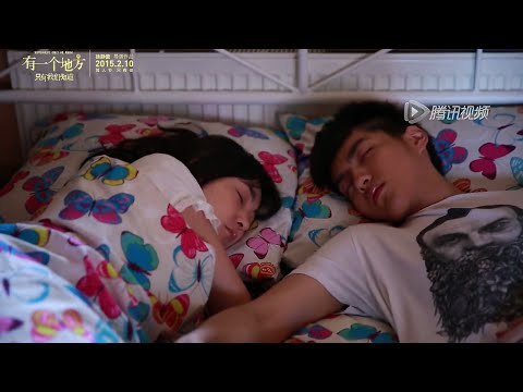 150209 SOWK Highlights (Wu Yifan, Wang Likun)