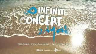 INFINITE SummerConcert Тизер