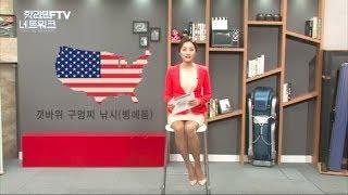 미국 벵에돔 낚시 소개 (FTV 핫라인네트워크_카카)