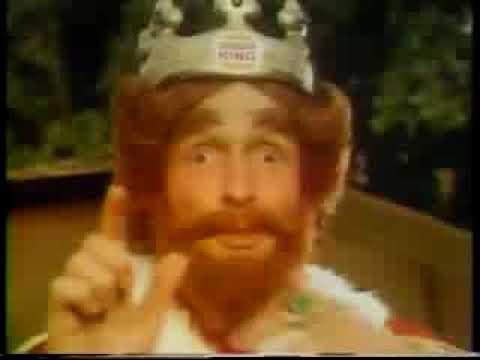Гифка король