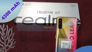 Realme X7 5G Unboxing 8GB RAM 128GB ROM Nebula