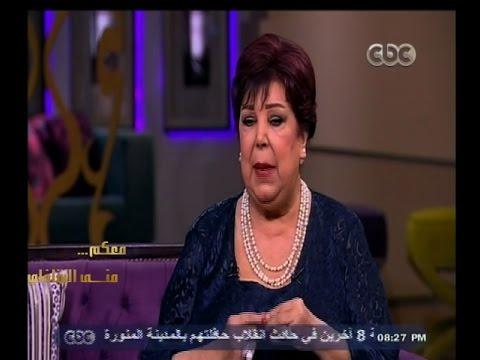 #معكم_منى_الشاذلي | لقاء خاص مع الفنانة رجاء الجداوي في عيد الأم - الجزء الثاني