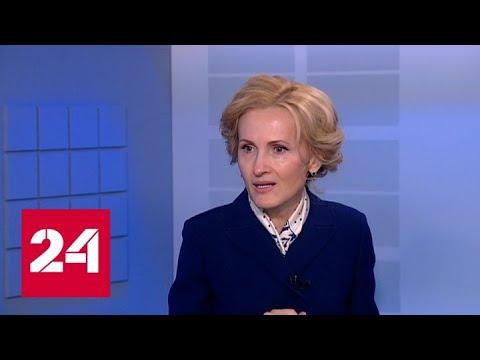 Ирина Яровая о новом составе правительства - Россия 24