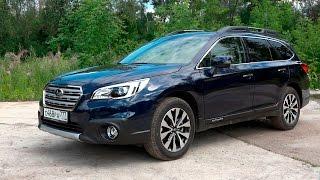 3.5 МИЛЛИОНА за ЭТО!? Subaru Outback 3.6 2016