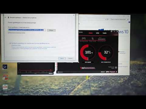 Установка драйвера программатора EZP2010. Отключение подписи драйвера.