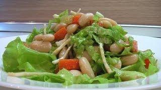 Салат из фасоли видео рецепт.  Книга о вкусной и здоровой пище