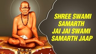Shree Swami Samarth Jay Jay Swami Samarth Jaap  - Song by shridhar Phadke