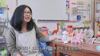 Publication Date: 2018-04-10 | Video Title: 「藝燃薪-展能藝術計劃」三水同鄉會劉本章學校 (16/17