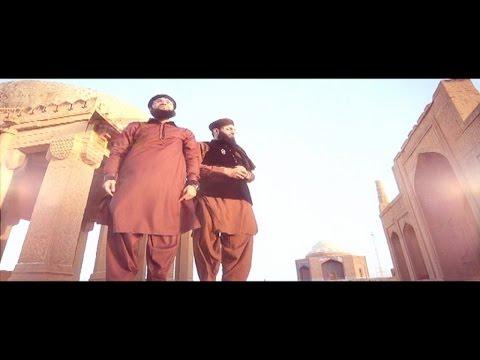Muhammad Tahir Qadri - Jago Sunni Jago - Sarkar Ka Nokar Hun 2015