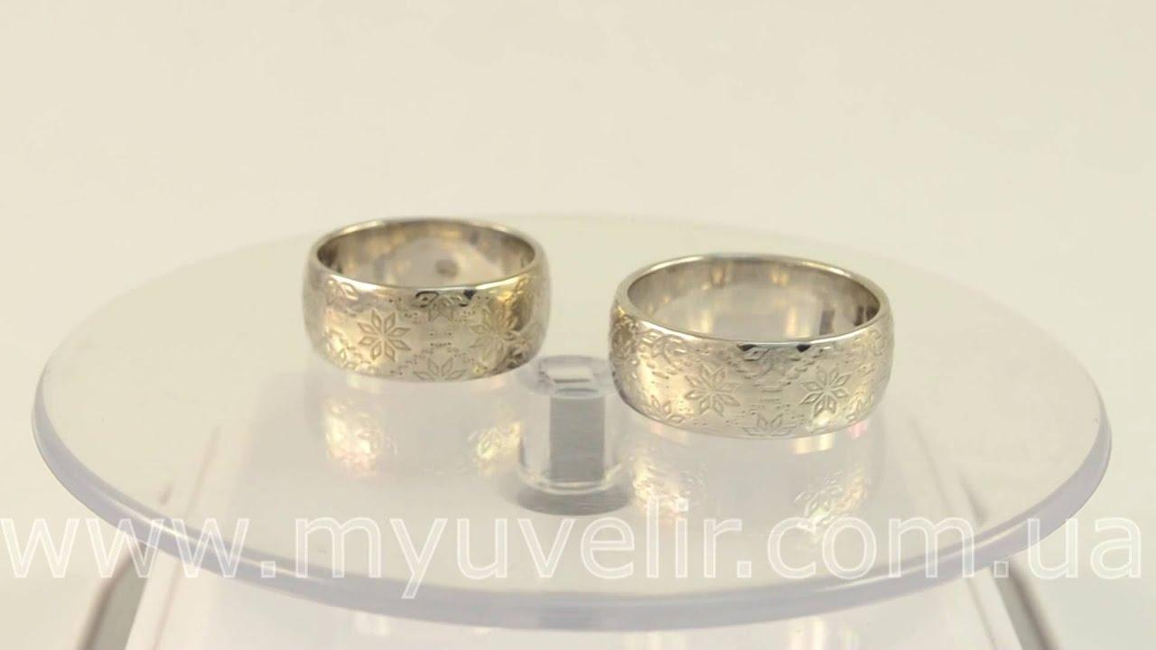 Обручальные кольца комбинированые - YouTube