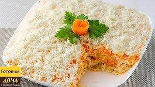 Салат, который никогда не надоест! Французский салат - Быстро, Просто и Вкусно!