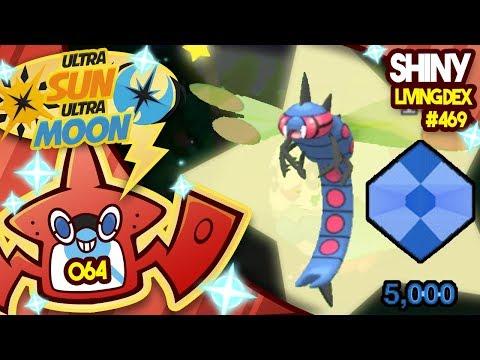 5000 BIT CHALLENGE! SHINY YANMEGA! Pokemon Ultra Sun and Moon Shiny #64