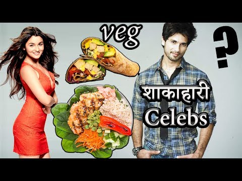 Top 10 Vegetarian Celebrities in Bollywood | You won't believe