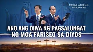 """Ano ang Diwa ng Pagsalungat ng mga Fariseo sa Diyos (3/5) - """"Babagsak ang Lungsod"""""""